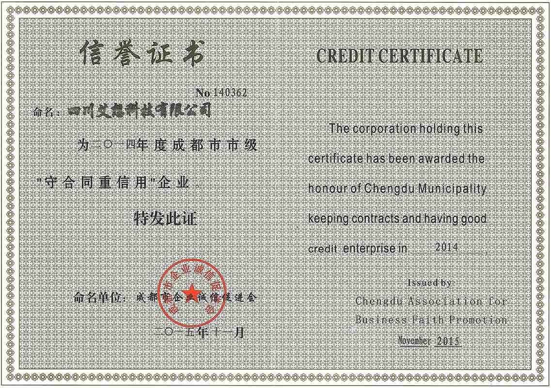 certificate (6)